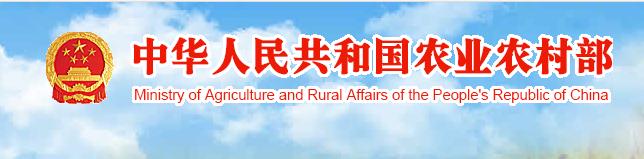 农业部令:修改和废止饲料和兽药行业的部分规章、规范性文件