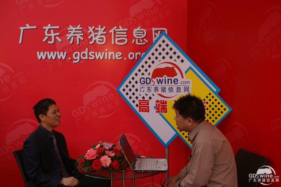 第30届养猪产业博览会花絮之采访工作1