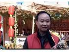 现场采访:深圳市圣西马生物技术有限公司