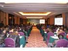 南农高科规模化猪场效益管理高层论坛隆重举办