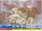 广东:购吃小贩猪耳朵三岁女孩险丧命
