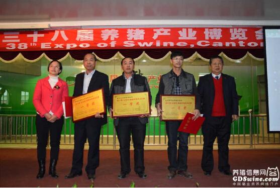吴秋豪会长与广州天伟生物科技有限公司郑晶丹女士共同为获得健康养猪技术比赛一等奖的企业颁奖