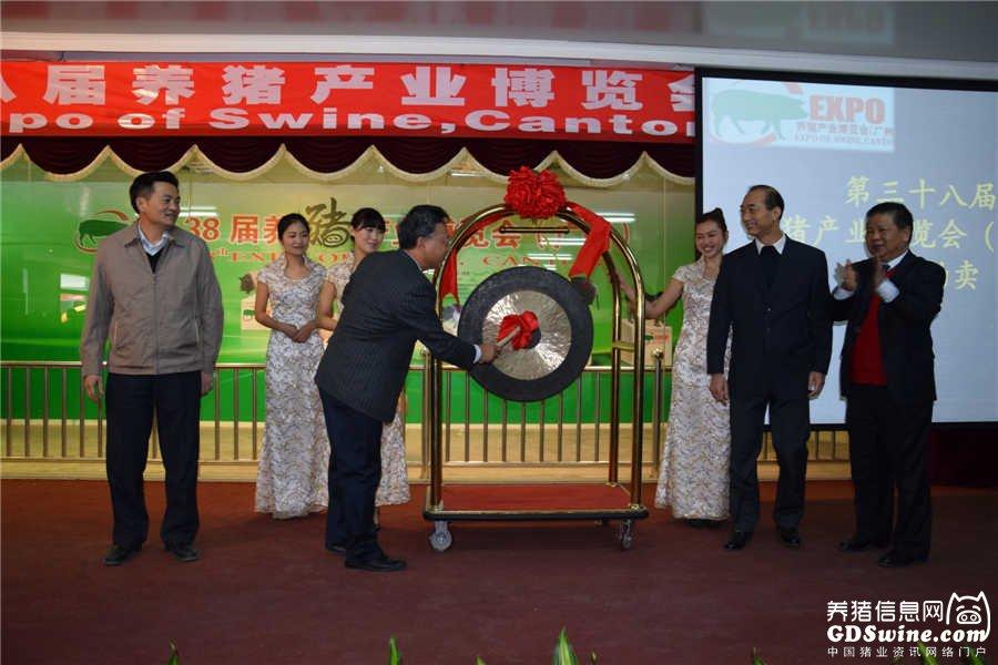 第38届养猪产业博览会(广州)精彩回顾