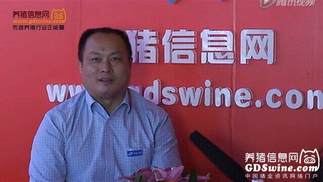 张锦军:养殖户认可的疫苗才是好疫苗