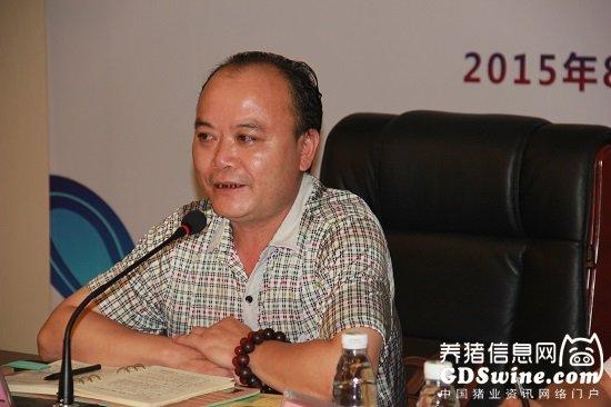 清远市养猪协会秘书长、清远佳兴农牧有限公司董事长邓书文