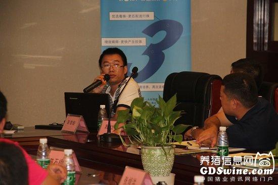 广州力智农业有限公司张亮权经理