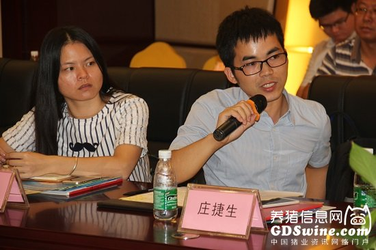 广东省饲料行业协会庄捷生分享观点