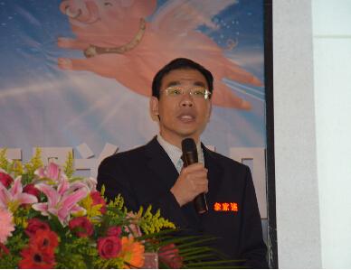 李家连:专业的社会化供精是未来趋势