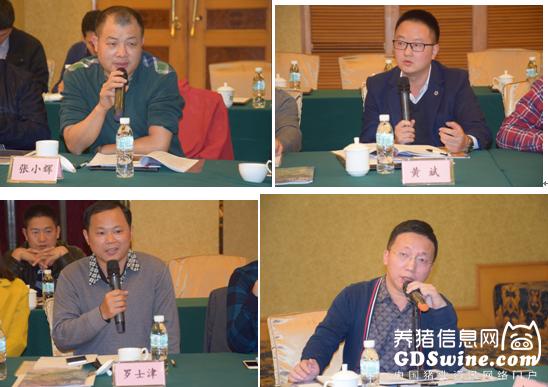 广东省养猪行业协会七届二次常务理事会成功召开