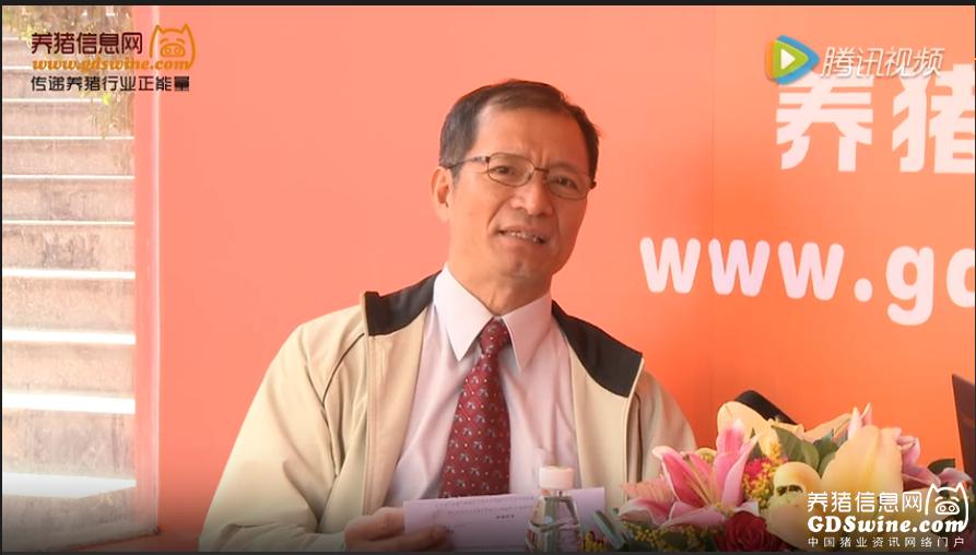 第42届养猪产业博览会高端访谈-艾立生物董事长郭坤生