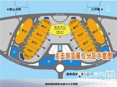 <b>播恩诚邀四海宾朋,共聚福州饲料工业展盛会!</b>