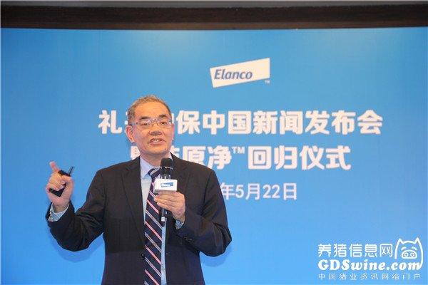 礼来动保中国区食品动物事业部总经理郑卓夫先生