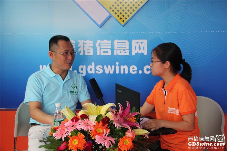 第43届养猪产业博览会(广州)――高端访谈
