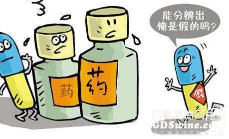 汇总!农业部上半年通报非法兽药生产企业12家,各类假劣兽药产品297批!