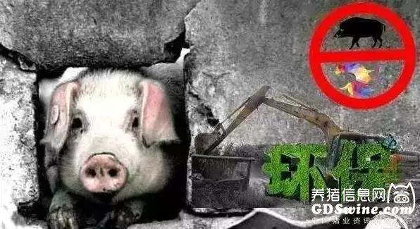 重磅!环保部发布《排污许可名录》,畜禽养殖业被列为重点管理行业