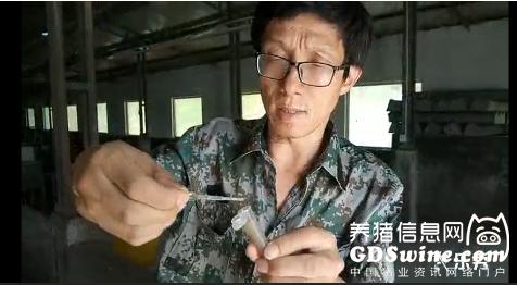 视频丨樊福好亲自示范,向外界发布一个标准的唾液采集方法