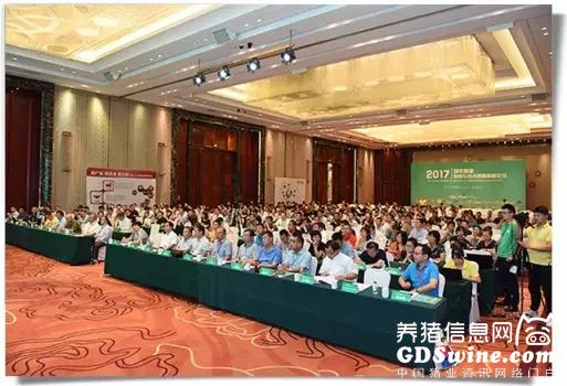 <b>2017饲用精油发展与技术高峰论坛在青岛圆满落幕</b>