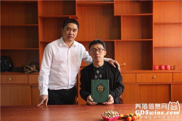 樊福好研究员与姚礼辉总经理合影