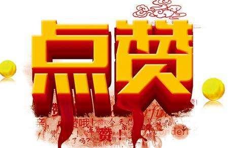 820家!广东省公布重点农业龙头企业名单
