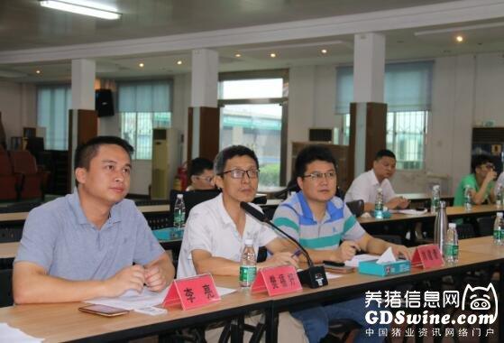 青年科学家论坛预演讲