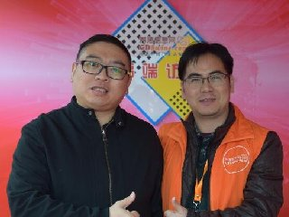 第44届养猪产业博览会(广州)图集之高端访谈