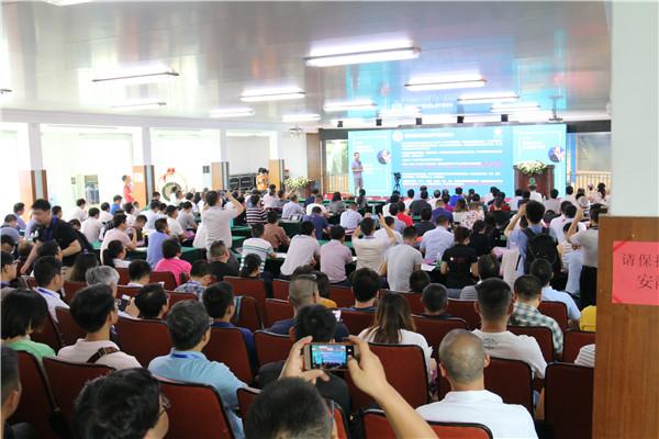 第47届养猪产业博览会(广州)图集之论坛合集
