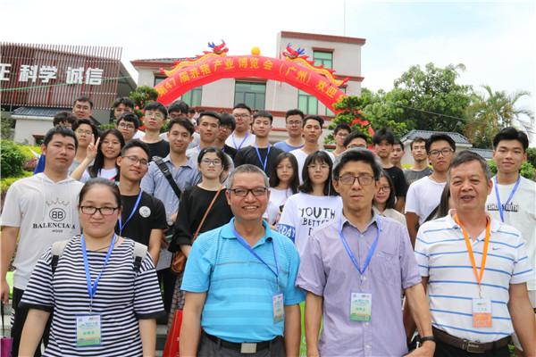 第47届养猪产业博览会(广州)图集之现场风采