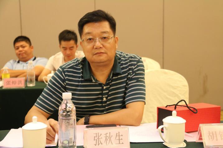 张秋生总裁