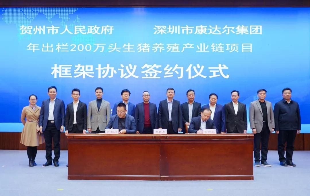 康达尔总裁巴根(左)代表与贺州市人民政府签约