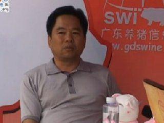 广西柯新源原种猪场杨厚德总经理