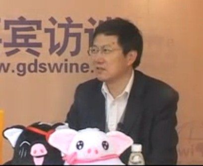 美国辉瑞动物保健品公司陈桂根