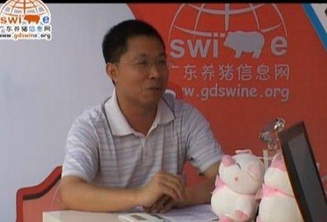 广垦沃而多原种猪场总经理黄如渠嘉宾专访