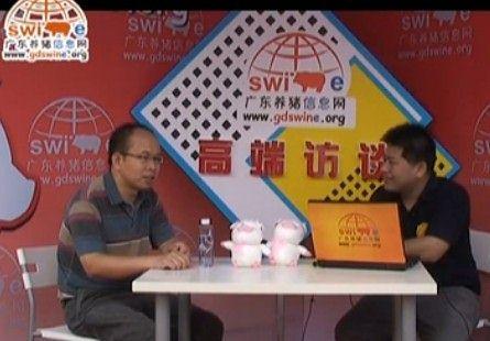 佛山市正典生物技术有限公司总裁谭志坚嘉宾专访