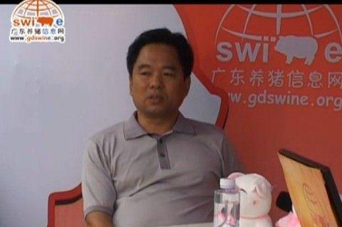 广西柯新源原种猪场总经理杨厚德嘉宾专访
