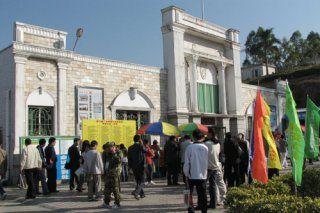 第二十六届广东养猪产业博览会暨种猪拍卖会成功举办