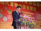 2011年六大行业协会联谊会花絮一 领导讲话