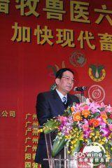 谢悦新同志在2011年广东省畜牧兽医六大行业协会联谊会上的讲话