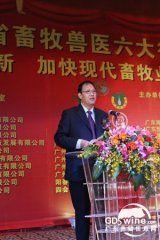 张宝文同志在2011年广东省畜牧兽医六大行业协会联谊会上的讲话