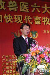 刘昆同志在2011年广东省畜牧兽医六大行业协会联谊会上的讲话