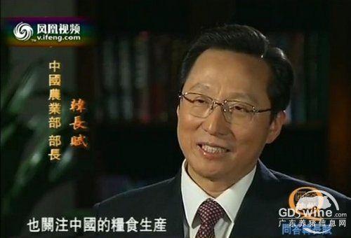香港电台除了凤凰卫视之外有没有其他普通话的-非 ...