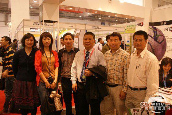 第九届(2011)中国畜牧业展览会在青岛举行
