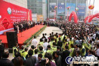 第九届(2011)中国畜牧业展览会在青岛盛大开幕