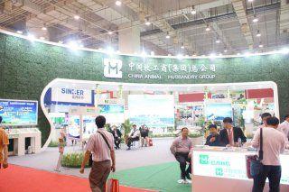 中国牧工商(集团)总公司