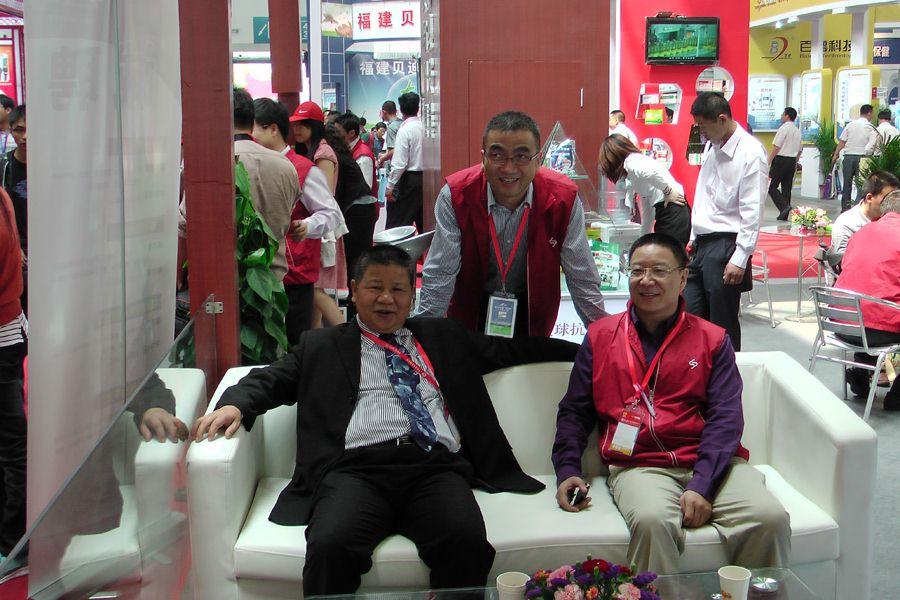 深圳市圣西马生物技术有限公司