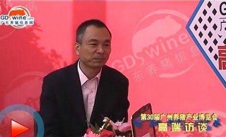 广州大台农饲料有限公司章健总经理做客访谈节目
