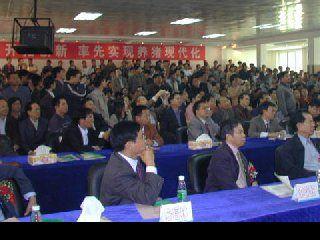 第十八届广东养猪产业博览会
