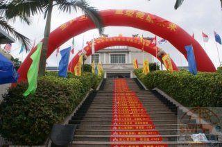第29届广州养猪产业博览会 花絮-会场与活动