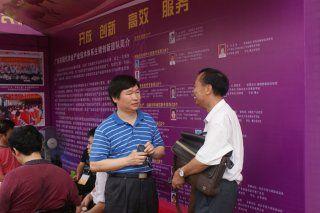 生猪创新团队首席专家吴珍芳教授