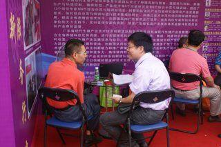 广东养猪信息网总经理孟祥宝与生猪创新团队专家交流