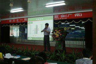 黄汉文《高能量平衡脂肪酸在猪场的应用》